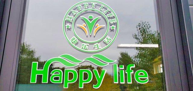 happy life.jpg