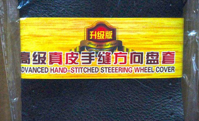 steering wheel cover.JPG